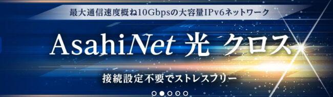 arashi net