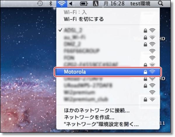 mac 設定画面2