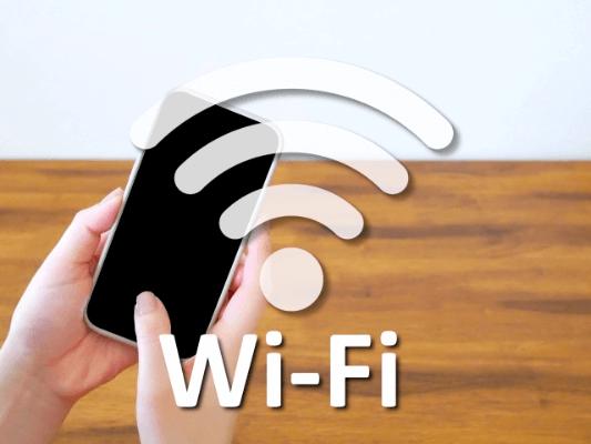 スマホがWi-Fiのみでできる5つのこと