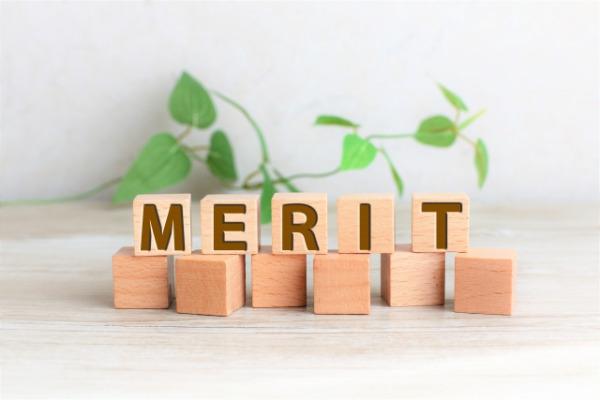 メリット 1