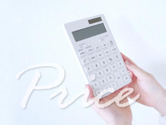 電卓と価格
