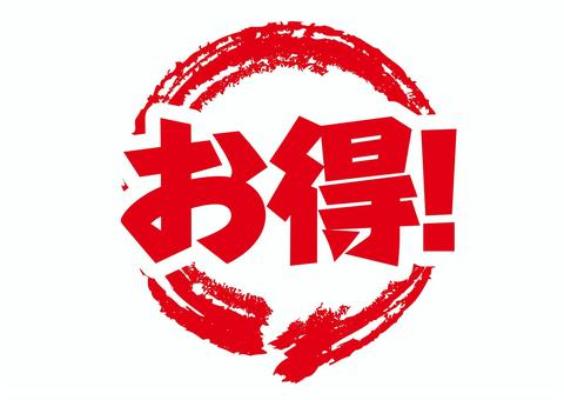 ギガゴリWi-Fiワールド 12