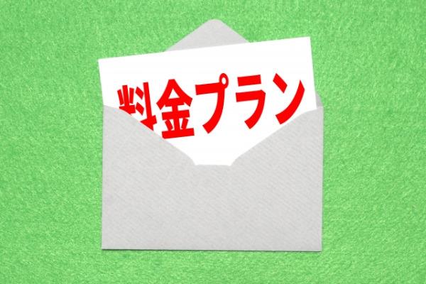 ギガゴリWi-Fiワールド 8