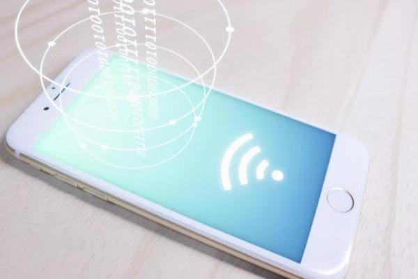 NC Wi-Fi 7